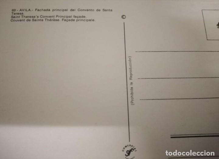 Postales: Postal de Ávila. Fachada principal del convento de Santa Teresa - Foto 2 - 246003545