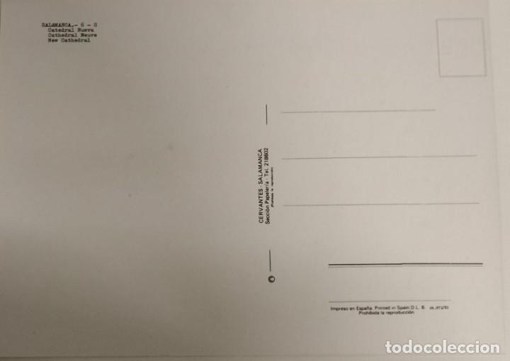 Postales: Postal de Salamanca (formato grande). Sin circular - Foto 3 - 246047850