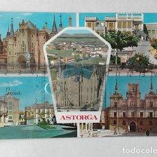 Postales: ASTORGA (LEÓN) Nº. 389. EDICIONES PARÍS.. Lote 251593565