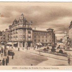 Postales: RARA ANTIGUA LEON. AVENIDA ORDOÑO II Y GENERAL SANJURJO. ED GARRABELLA SIN CIRCULAR 40S AA. Lote 252609925