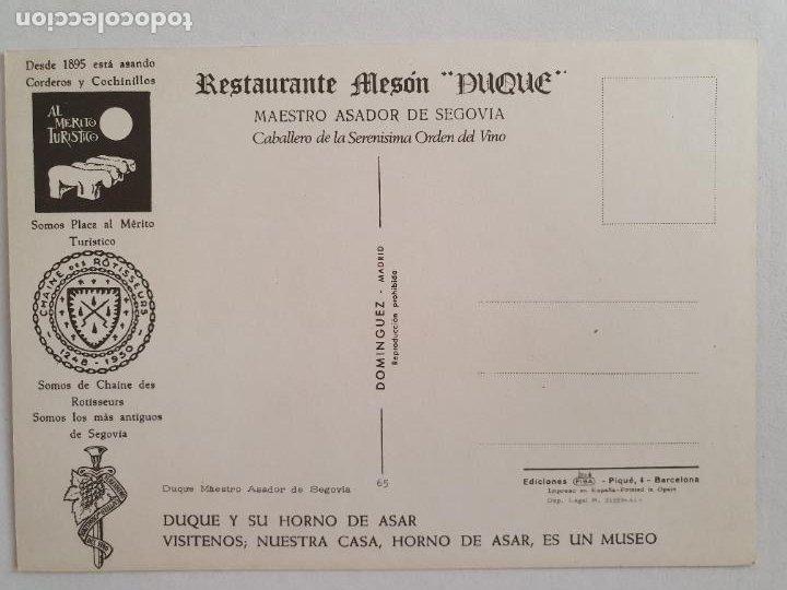 Postales: SEGOVIA - RESTAURANTE MESÓN DUQUE - P49477 - Foto 2 - 253557015