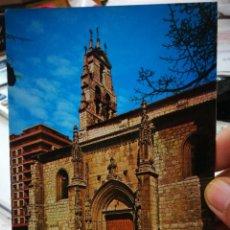 Postales: POSTAL BURGOS IGLESIA DE SAN LESMES PUERTA PRINCIPAL SIGLO CV N 83 ARRIBAS S/C ESQUINAS PELÍN TOCADA. Lote 253683785