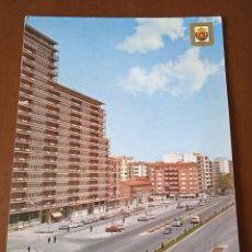Postales: POSTAL VALLADOLID. PROLONGACIÓN PASEO DE ZORRILLA CON EL EDIFICIO DE LAS MERCEDES. ESCRITA. Lote 254492810