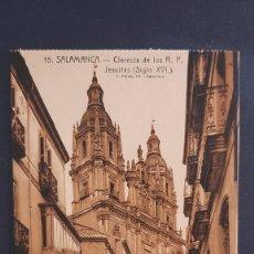 Postales: LOTE 16042021- POSTAL DE SALAMANCA, N.15 CLERECIA DE LOS R.P. AGUSTINOS, ED. L. ROISIN, NO CIRCULADA. Lote 254944085
