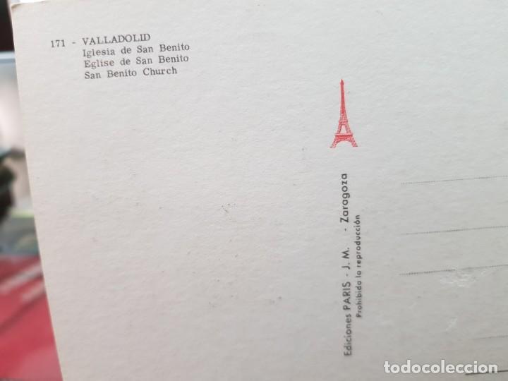 Postales: ANTIGUA POSTAL VALLADOLID EDICIONES PARIS 171 - Foto 2 - 255924920