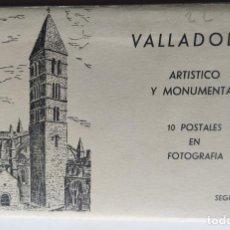 Postales: VALLADOLID ARTISTICO Y MONUMENTAL ACORDEON 10 POSTALES. Lote 257395750