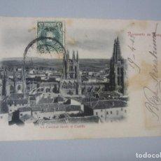 Cartoline: POSTAL BURGOS REVERSO SIN DIVIDIR. Lote 257431600