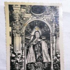 Postales: POSTAL AVILA, ALTAR LEVANTADO EN EL LUGAR NACIMIENTO DE SANTA TERESA, MEDIDAS 9,5 X 14 CM. Lote 257466150