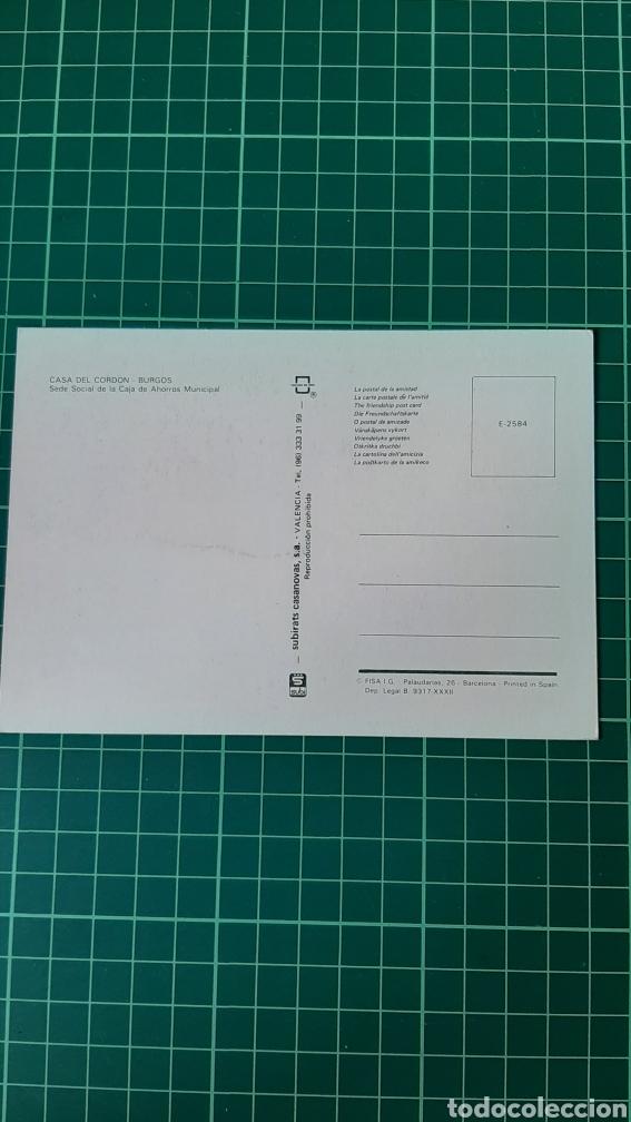 Postales: BURGOS CASA CORDÓN POSTAL MATASELLO EDIFIL 3000 1989 FILATELIA COLISEVM COLECCIONISMO ANTIGÜEDADES - Foto 2 - 258967850