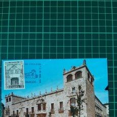 Postales: BURGOS CASA CORDÓN POSTAL MATASELLO EDIFIL 3000 1989 FILATELIA COLISEVM COLECCIONISMO ANTIGÜEDADES. Lote 258967850