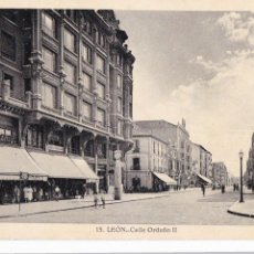 Postais: LEON, CALLE ORDOÑO II. ED. FOTO ROISIN Nº 15. CIRCULADA. Lote 259025275