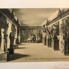 Postais: VALLADOLID. POSTAL ANIMADA NO.28, MUSEO. SALA DE GREGORIO FERNANDEZ. EDITA: FOTOTIPIA HAUSER. Lote 260387670