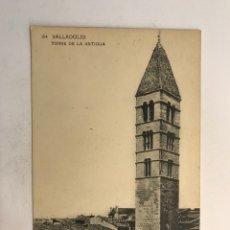 Postais: VALLADOLID. POSTAL NO,64 TORRE DE LA ANTIGUA. EDIC., L, J, FOTOTIPIA HAUSER Y MENET (H.1930?) S/C. Lote 260402980