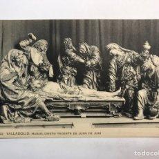 Postais: VALLADOLID. POSTAL NO.22, MUSEO, CRISTO YACENTE DE JUAN DE JUNI., HAUSER Y MENET (H.1930?). Lote 260405190