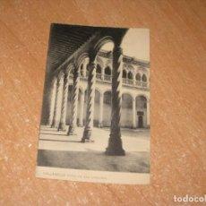 Postales: POSTAL DE VALLADOLID. Lote 261834935