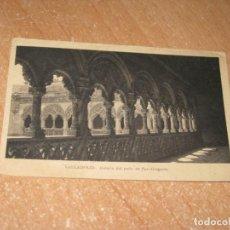 Postales: POSTAL DE VALLADOLID. Lote 261835000