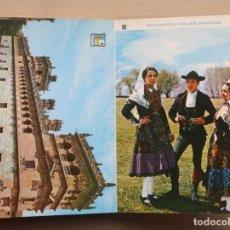 Postales: SALAMANCA - TRAJES CHARROS. Lote 261881080