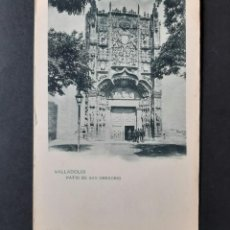 Postales: POSTAL VALLADOLID - PATIO DE SAN GREGORIO - HAUSER Y MENET - NO CIRCULADA. Lote 261989050
