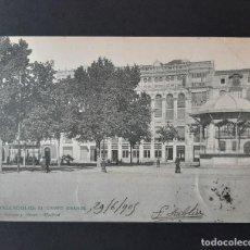 Postales: POSTAL VALLADOLID - CAMPO GRANDE - HAUSER Y MENET - CIRCULADA 1905 MATASELLO FRANCES GARD. Lote 261990475