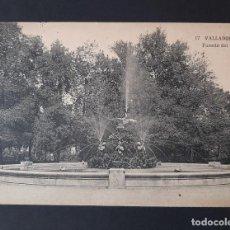 Postales: POSTAL VALLADOLID - PUENTE DEL CISNE - HAUSER Y MENET - NO CIRCULADA. Lote 261993260
