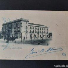 Postales: POSTAL VALLADOLID - MUSEO DE BELLAS ARTES - HAUSER Y MENET - CIRCULADA - MATASELLO PERPIGNAN. Lote 261994720