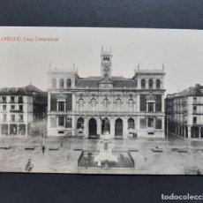 Postales: POSTAL VALLADOLID - CASA CONSISTORIAL - NO CIRCULADA - FOTOTIPIA THOMAS. Lote 262304380
