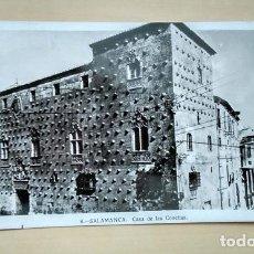 Postales: SALAMANCA, CASA DE LAS CONCHAS. POSTAL FOTOGRÁFICA, PAPEL AGFA. NO CIRCULADA. Lote 262304530