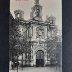 Postales: POSTAL VALLADOLID - SAN JUAN DE LETRAN - NO CIRCULADA - FOTOTIPIA THOMAS. Lote 262305605