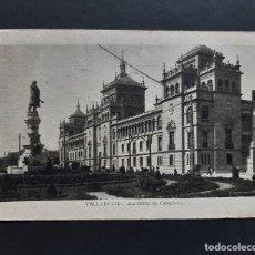 Postales: POSTAL VALLADOLID - ACADEMIA DE CABALLERIA - ESCRITA 1939 - ED. ARRIBAS. Lote 262307160