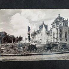 Postales: VALLADOLID - ACADEMIA DE CABALLERÍA Y MONUMENTO A ZORRILLA - Nº 1005 ED. ARRIBAS. Lote 263919795