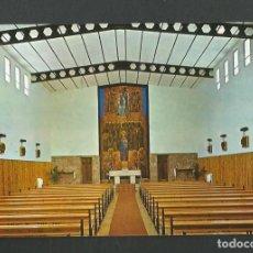 Cartes Postales: POSTAL SIN CIRCULAR LA ROBLA (LEON) ESCUELA DE F.P.I EDITA MENA. Lote 264177992