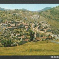 Cartes Postales: POSTAL SIN CIRCULAR VALPORQUERO 2 LEON EDITA CUEVA DE VALPORQUERO. Lote 264328732