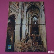 Postales: POSTAL CIRCULADA DE CATEDRAL NUEVA SALAMANCA LOTE 4 MIRAR FOTOS. Lote 266483418