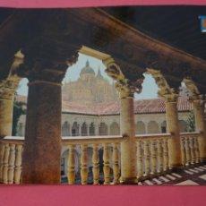 Postales: POSTAL SIN CIRCULAR DE CLAUSTRO ALTO DEL CONVENTO SALAMANCA LOTE 10 MIRAR FOTOS. Lote 266765923