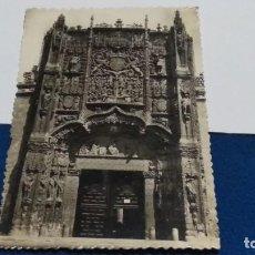 Postales: POSTAL Nº 3 EDICIONES SICILIA - ZARAGOZA ( VALLADOLID - FACHADA SAN GREGORIO ). Lote 267678109