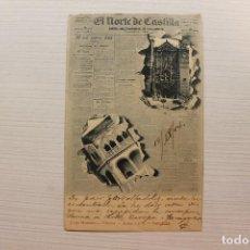 Postales: POSTAL VALLADOLID, EL NORTE DE CASTILLA, JORGE MONTERO LIBRERÍA. Lote 268940079