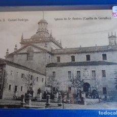 Cartoline: (PS-65641)POSTAL DE CIUDAD RODRIGO-IGLESIA DE SN.ANDRES(CAPILLA DE CERRALBO).FOTOGRAFIA A.PAZOS. Lote 269214068