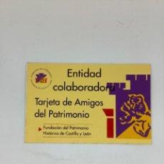Postales: PEGATINA FUNDACIÓN PATRIMONIO HISTÓRICO DE CASTILLA Y LEÓN. Lote 269324533