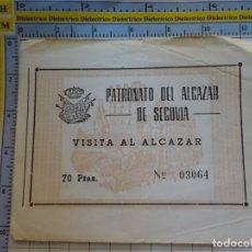 Postales: ANTIGUA ENTRADA TICKET. PATRONATO DEL ALCÁZAR DE SEGOVIA. 368. Lote 269494273