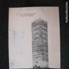 Postales: COCA-TORRE DE SAN NICOLAS-HAUSER Y MENET-POSTAL ANTIGUA-(81.791). Lote 269742368