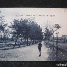 Postales: LEON-AVENIDA DE LA CONDESA DE SAGASTA-POSTAL ANTIGUA-(81.792). Lote 269742413