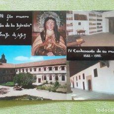 Postales: AVILA - MONASTERIO DE LA ENCARNACIÓN. Lote 272809688