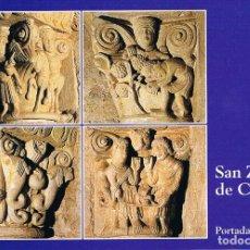 Cartes Postales: CARRIÓN DE LOS CONDES (PALENCIA), MONASTERIO DE SAN ZOILO, CAPITELES DE LA PORTADA. Lote 275720158