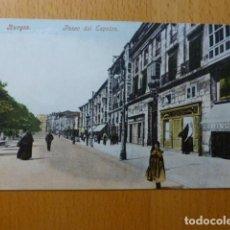 Postales: BURGOS PASEO DEL ESPOLON ED. PURGER SIN DIVIDIR Nº 4149. Lote 276621708