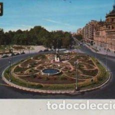 Postales: POSTAL DE VALLADOLID - ESCUDO - ACADEMIA Y ZORRILLA 1985 Nº 112 DE SUBIRATS Y CASANOVAS. Lote 277147938