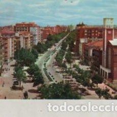 Postales: POSTAL DE VALLADOLID - PASEO DE ZORRILLA Nº 2001 DE ARRIBAS. Lote 277148373
