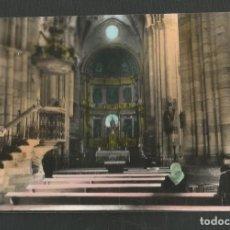 Postales: POSTAL ESCRITA PERO NO CIRCULADA BENAVENTE 21 (ZAMORA) ALTAR MAYOR Y CRUCERO EDITA PARIS. Lote 277459073