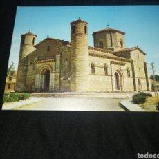Postales: PALENCIA, POSTAL RUTA JACOBEA. Lote 277531978