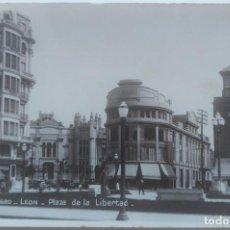 Postales: LEON PLAZA DE LA LIBERTAD. Lote 277575903