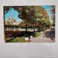 Postales: POSTAL BURGOS. PASEO DE LA MERCED (BURGOS). SIN ESCRIBIR. ARRIBAS Nº 2031. Lote 277608053